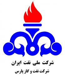 شرکت ملی نفت ایران - پارس
